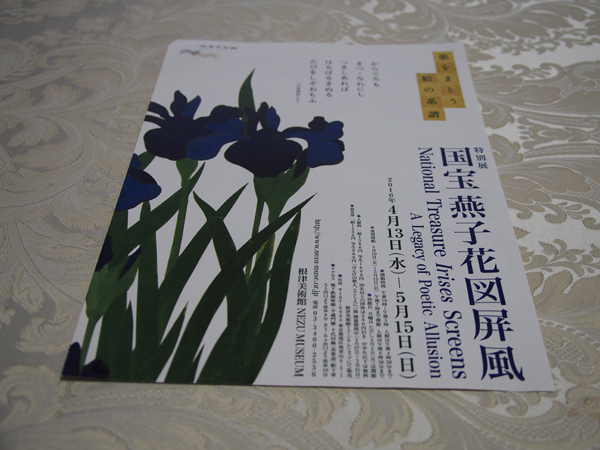 P7130025.jpg